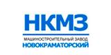 ОАО НКМЗ